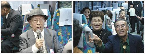 帰途へのバス中、大いに盛り上がりました