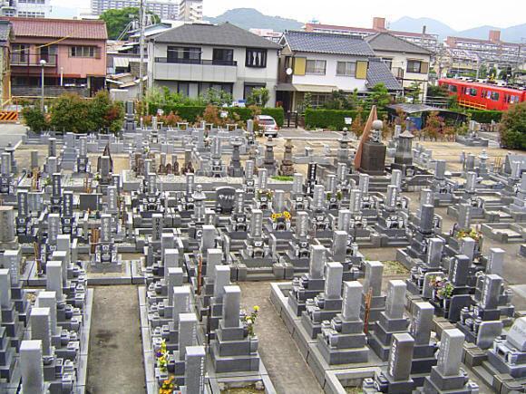 東墓苑Ⅰ・Ⅱ