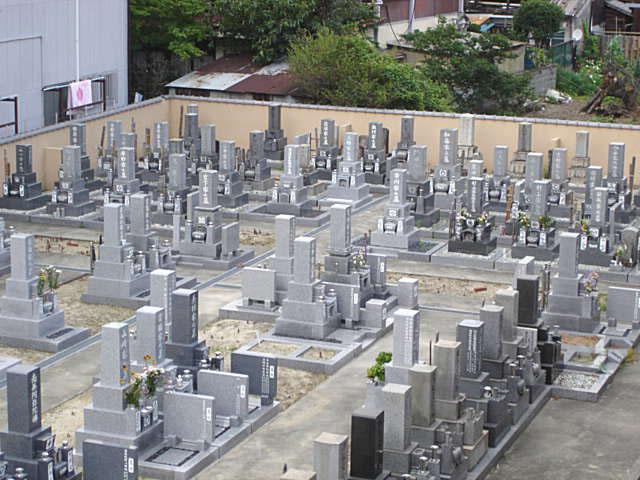 西墓苑その1